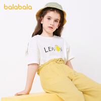 【券后预估价:37.7】巴拉巴拉女童短袖t恤儿童打底衫夏装大童甜美时尚上衣女