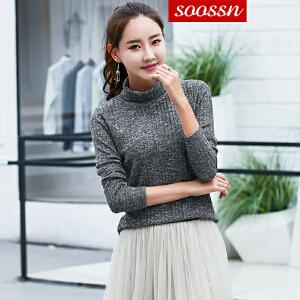 SOOSSN 2018秋冬装新款韩版女士大码长袖针织衫女装棉质女t恤高领打底衫6081