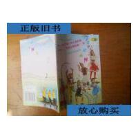 【二手旧书9成新】快乐阳光:第七届中国少年儿童歌曲卡拉OK电视?