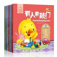 全套10册小脚鸭成长保护绘本0-3-4-5-6岁儿童图画书故事书培养孩子生活好习惯读物宝宝启蒙认知绘本婴幼儿洗头发/宝