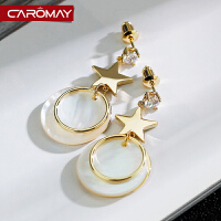 星星贝壳耳环 女圆款长款流苏气质耳坠镀18K彩金色个性耳饰
