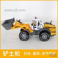 【新品】男孩大号惯性工程车铲车推土机挖土机挖掘机男童儿童玩具汽车模型