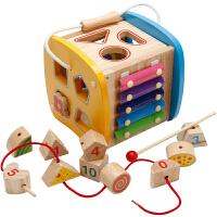 玩具两岁到三岁小孩玩具男童 儿童玩具1-2-3-4岁男孩宝宝积木拼图 女婴儿形状配对 多功能盒