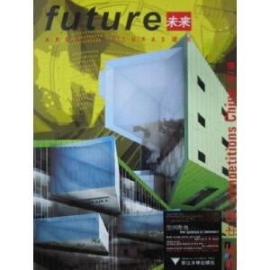 未来建筑竞标(中国第1辑空间隙地)