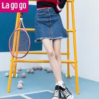 【满200减100】Lagogo修身牛仔裙高腰A字裙夏半身裙女短裙包臀裙毛边裙夏季裙子FDBB13A016