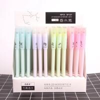 日韩文具凡豆卡中性笔香水笔香水喷雾中性笔 粉彩笔