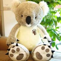 树袋熊考拉毛绒玩具卡通儿童布娃娃玩偶抱抱熊公仔送女孩生日礼物