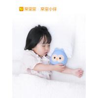 亲宝小伴故事机早教机0-3岁婴儿音乐播放器早教机器人儿童学习机