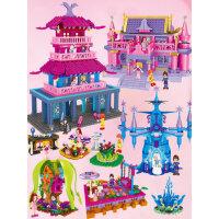 小�w粒�e木拼�b玩具益智7�和�8公主城堡6-10�q�~�_��女孩�犯咂�D