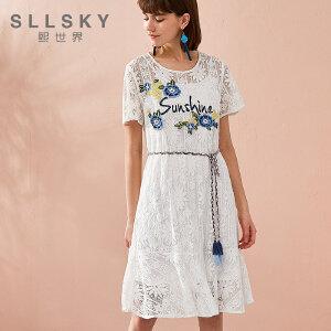 熙世界夏装新款圆领绣花短袖连衣裙女装112LL033