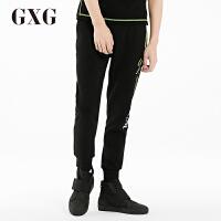 GXG休闲裤男装 秋季男士潮流都市束脚修身款时尚黑色休闲长裤男