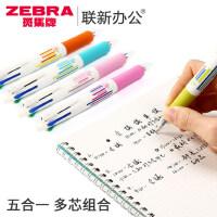 日本ZEBRA斑马多功能圆珠笔五合一多色按动式彩色水笔四色+自动铅笔B4SA1学生用