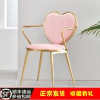 简约少女粉色化妆椅现代梳妆台凳子网红ins餐椅北欧卧室靠背椅子