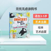 无忧无虑涂鸦书 Unworry Doodle Book英文原版绘本 3-5岁宝宝低幼启蒙 艺术启蒙
