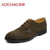 奥康春季新款男鞋男士布洛克商务休闲皮鞋韩版潮流真皮单鞋子