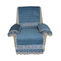 沙发套芝华仕沙发套垫功能沙发套太空舱美甲沙发套 纯色 蓝色 9509