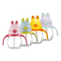 水杯兔子饮水杯 儿童吸管杯带手柄宝宝学饮杯婴儿喝水杯