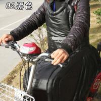 驰航 摩托车挡风被 男女防雨防风防寒衣 骑车挡风新款