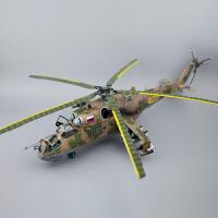 1/48俄罗斯米里米24母鹿直升机雌鹿战斗机小号手拼装飞机模型