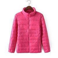 不买后悔韩版修身拉链轻薄立领羽绒服保暖小外套可收纳袋有大码