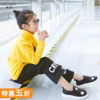 女童宽松休闲裤加厚中大童裤子春装新款儿童运动裤喇叭裤加绒长裤