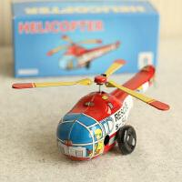 铁皮直升飞机 发条玩具 上链条 80后怀旧经典复古 纯手工