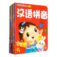 全新正版 阳光宝贝启蒙丛书2.0:3-6岁 99元10件