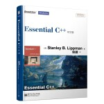 Essential C++中文版 (C++捷径 首屈一指的必读经典)