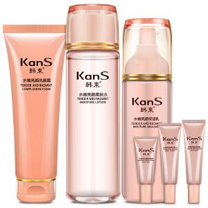 韩束水嫩亮颜补水六件套 补水保湿化妆品套装护肤爽肤水乳液