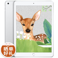 【赠保护套+膜】Apple苹果2017款 iPad 128G WLAN版 9.7英寸平板电脑(Retina显示屏/A9