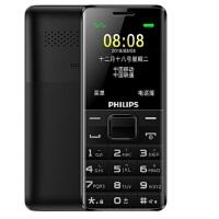 飞利浦(PHILIPS) E107 移动版 直板老人手机 备用手机