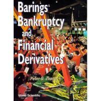 【预订】Barings Bankruptcy and Financial Derivat