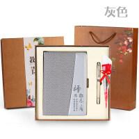 教师节礼物送男女老师礼品实用礼品创意商务纪念品送客户定制LOGO