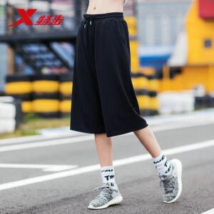 特步女针织七分裤2018夏季新款时尚潮流舒适透气休闲运动女裤882228629144