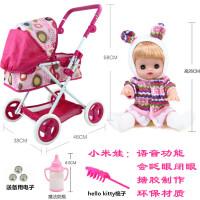 儿童玩具推车带娃娃大号宝宝推车玩具过家家婴儿小推车女孩手推车