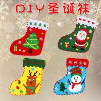 圣诞袜儿童DIY手工制作布艺材料包幼儿园创意圣诞节礼物糖果袋子