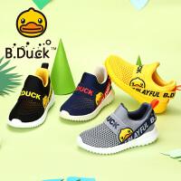 【3折价:89.7】B.Duck小黄鸭童鞋男童运动鞋2020夏新款儿童单网休闲鞋B1183925