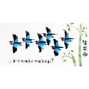 韩美林《啄木鸟》美学大师