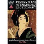 【预订】Random House Japanese-English, English-Japanese