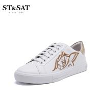 星期六(ST&SAT)2019年春季专柜同款牛皮革刺绣平底休闲舒适小白鞋SS91112070