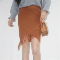 春夏针织半身裙包臀裙女短款高腰纯色弹力紧身显瘦打底流苏一步裙 均码