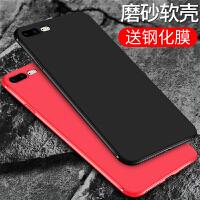 苹果7plus手机壳iPhone7保护套7/8/plus薄磨砂7P/8P透明硅胶软壳i7全包防摔男女款七八简约时尚