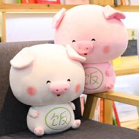 饭桶猪熊猫娃娃公仔毛绒玩具女生可爱萌韩国抱着睡觉抱枕女孩玩偶