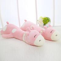 可爱萌长颈鹿公仔毛绒玩具抱枕玩偶睡觉抱布娃娃女孩生日礼物