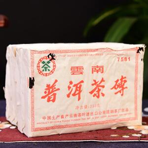 【6片一起拍】2006年中茶7581砖 经典产品 古树熟茶 250克/片 lhp