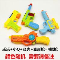 1-2-3岁小孩电动音乐枪声光小男孩耐摔儿童玩具宝宝玩具枪 小Q+乐乐+驳壳+变形=4把 送2套电池+螺丝刀 1-3岁