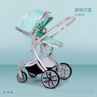 婴儿推车可坐躺折叠轻便高景观双向新生儿避震四轮儿童宝宝手推车