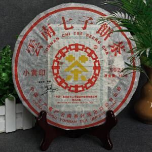 【7片】2007年中茶牌(小黄印-8021)臻品普洱生茶 400g/片