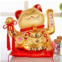 摇手招财猫摆件开业大大号陶瓷商铺八方来财发财猫14寸12寸