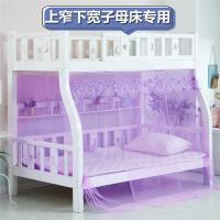 子母床蚊帐双层上下铺1.2m1.5米高低儿童梯形上下床0.9M家用1.8米